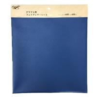 Kumimoku フェイクレザー ブルー 60×60