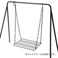 【2019春夏】ファイアベース用吊り網