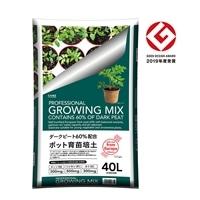 ダークピート60%配合 ポット育苗培土 40L