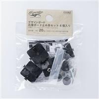 石膏ボード用取付器具 4個入り ブラック