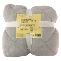 抗菌防臭・消臭 マットレスカバーにもなるベッドパッド セミダブル 120×200
