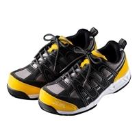 安全靴 イエロー 25.0cm
