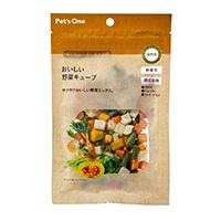 自然派 おいしい野菜キューブ