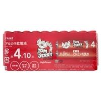 カインズ アルカリ乾電池 単4形 10本(TJ)