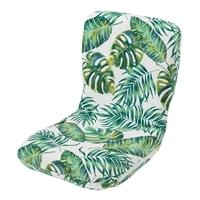 【数量限定】ヘタリに強いコンパクト座椅子 リーフ