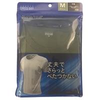【2019春夏】スピードドライ Tシャツ 丸首 グリーン M
