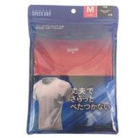 【数量限定】スピードドライ Tシャツ 丸首 レッド M