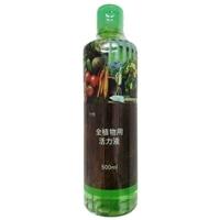 イキイキアップ全植物用 活力液 500ml
