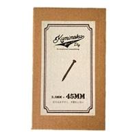スリムビス ブラック 3.3mm×45mm 約230入
