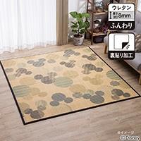 【数量限定・2019春夏】厚手ふんわり竹ラグ ミッキーマウス 180×180