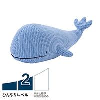 【2019春夏】もっとひんやり抱き枕 クジラ小