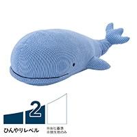 【2019春夏】もっとひんやり抱き枕 クジラ大