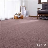 【店舗取り置き限定】汚れに強い防ダニ平織りカーペット ブラン 6畳