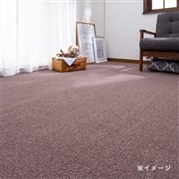 汚れに強い防ダニ平織りカーペット ブラン 8畳