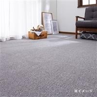 【店舗限定】汚れに強い防ダニ平織りカーペット グリース 3畳