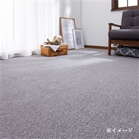 【店舗取り置き限定】汚れに強い防ダニ平織りカーペット グリース 6畳