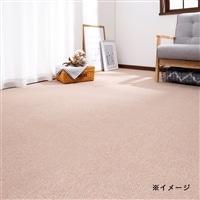 【店舗限定】防炎・防ダニ平織りカーペット ベイス 3畳