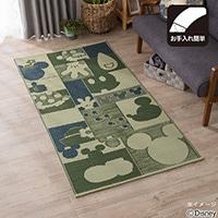 【2019春夏】ストローラグ ミッキーマウス 90×180
