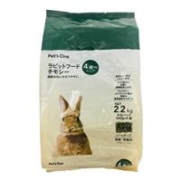 Pet'sOne ラビットフード シニア 2.2kg
