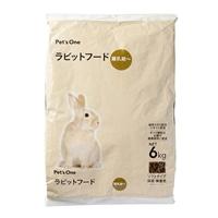 【ケース販売】Pet'sOne ラビットフード 6kg×50袋