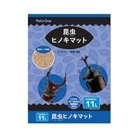 昆虫ヒノキマット 11L