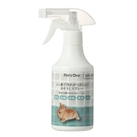 【数量限定】Pet'sOne うさぎ・小動物用 ふっ素で汚れがつきにくいおそうじスプレー 300ml