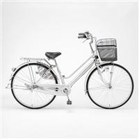 【自転車】KiLaCle パンクしにくい軽快車 内装3段 LEDオートライト 26インチ シルバー【別送品】