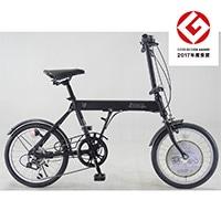 【自転車】折り畳み車 スライク SLIKE 18インチ 外装6段 ブラック