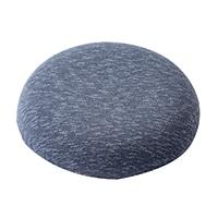低反発オフィスサポートシークレットクッション ブルー