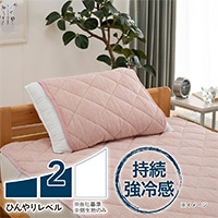 【2019春夏】もっとひんやり長続き消臭枕パッド ピンク