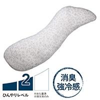 【2019春夏】もっとひんやり消臭抱き枕カバー ピンクリーフ