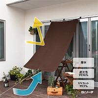 【数量限定】日よけ デザインタープ 葵ブラウン 100×200 遮光&UVカット99.9%