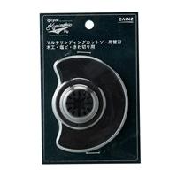 Kumimoku e-cycle マルチカットソー替刃 キワ切用