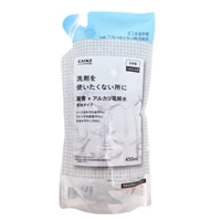 【数量限定】CAINZ 重曹+電解水スプレー 詰替450ml