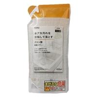 【数量限定】CAINZ クエン酸 除菌スプレー つめかえ用 450ml