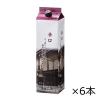 【ケース販売】杜氏一心 辛口 2000ml×6本