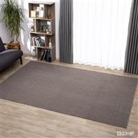 防ダニ 平織りカーペット アイン 2帖 ベージュ/ブラウン