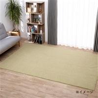 防ダニ 平織りカーペット パスト 4.5帖 グリーン/アイボリー