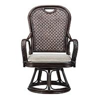 【SU】籐回転座椅子(ワイドタイプ)