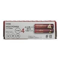 FDK カインズハイパワー アルカリ乾電池 単4×10+2P LR03/1.5V