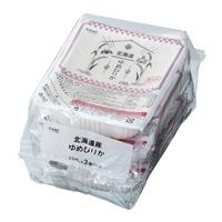 北海道産ゆめぴりか 150g×3個パック