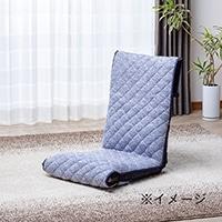 【2019春夏】ひんやり座椅子カバー ヴェントス