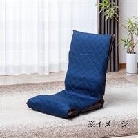 【2019春夏】ひんやり座椅子カバー ウィンディア
