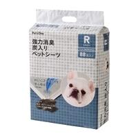 Pet'sOne 強力消臭 炭入りペットシーツ レギュラー 88枚(1枚あたり 約11.3円)