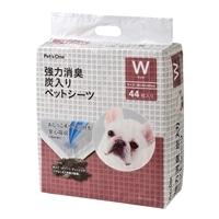 Pet'sOne 強力消臭 炭入りペットシーツ ワイド 44枚(1枚あたり 約22.7円)