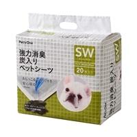 Pet'sOne 強力消臭 炭入りペットシーツ スーパーワイド 20枚(1枚あたり 約50円)