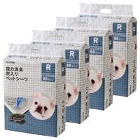 【ケース販売】Pet'sOne 強力消臭 炭入りペットシーツ レギュラー 88枚(1枚あたり 約11.3円)[4549509541691×4]