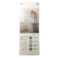 ハンガー付きステンレス洗濯機棚 CHC-11