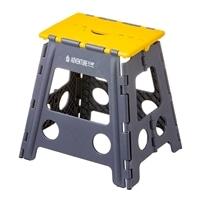 持ち運びしやすい折り畳み踏み台 ハイタイプ グレー