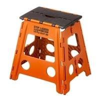 持ち運びしやすい折り畳み踏み台 ハイタイプ オレンジ